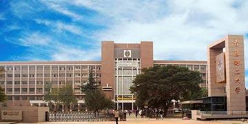 青岛理工大学成人高考招生简章