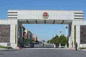 中国人民警察大学自考消防工程专业