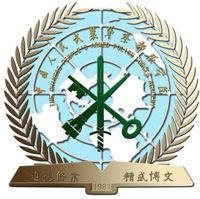 中国人民警察大学自考报名入口