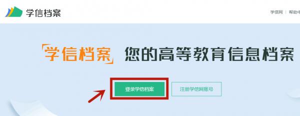 2020级云南成人高考新生学籍可以查询了!