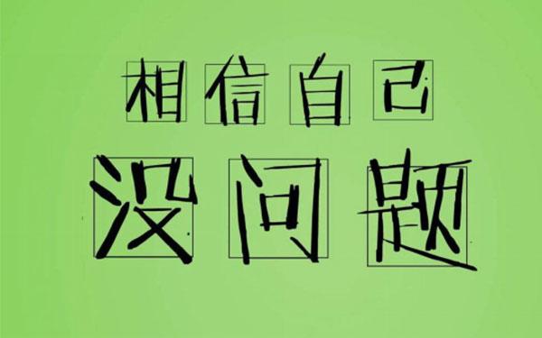 2020云南成人高考上班族专属备考攻略在此,收好不谢!