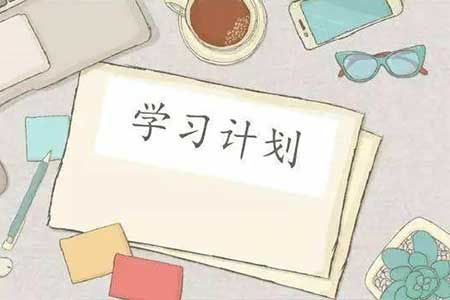 想参加云南自考,但是英语基础很差怎么办?