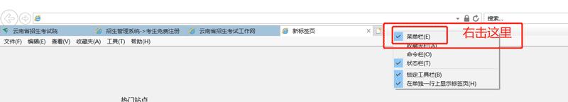云南自考网上报名系统上怎么填写不了地址?