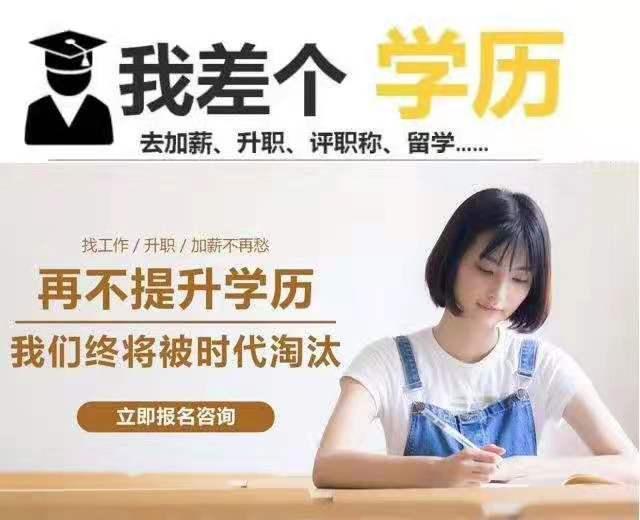 云南自考网上报名入口