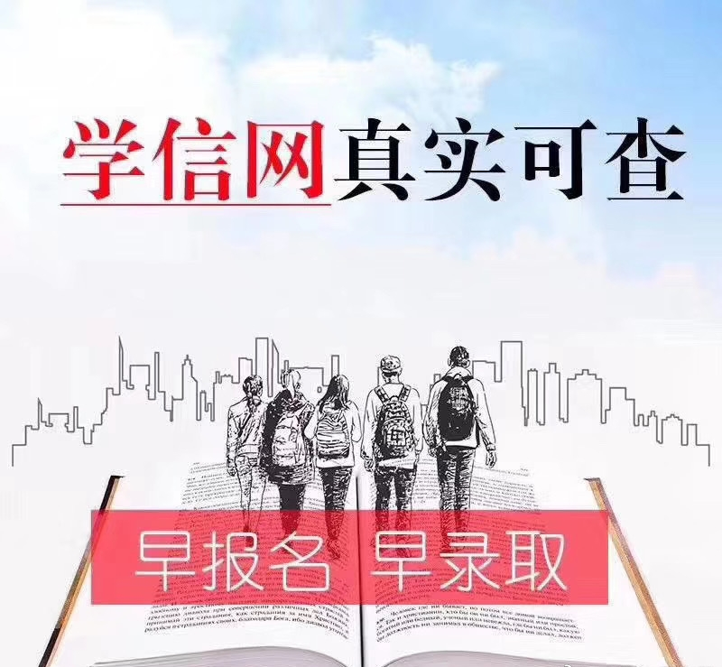 云南大学成考专升本工商管理专业