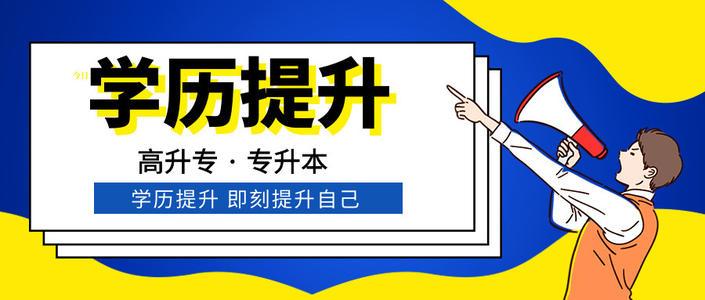 2021年云南成人高考需要考哪些科目