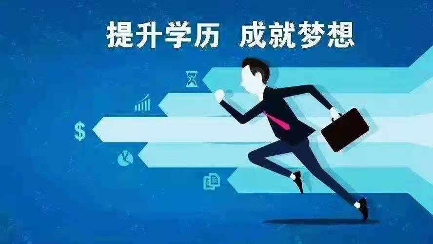 云南函授本科报名入口官网
