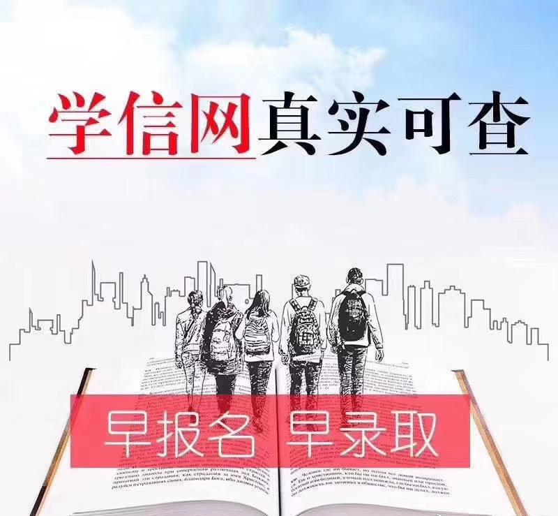 2022年云南成人高考报名流程是怎样的