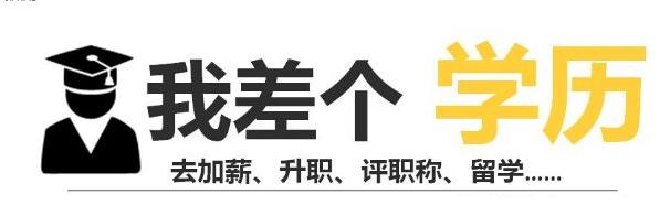 重庆大学网络教育学院官网入口